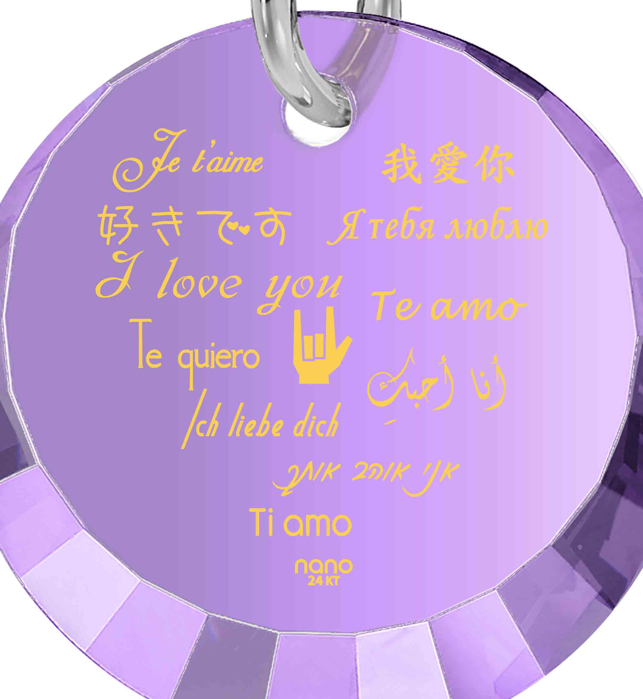 "Valentine Gifts for Her Romantic: ""I Love You"" in 12 Languages - Small Round Facets - Nano Jewelry"