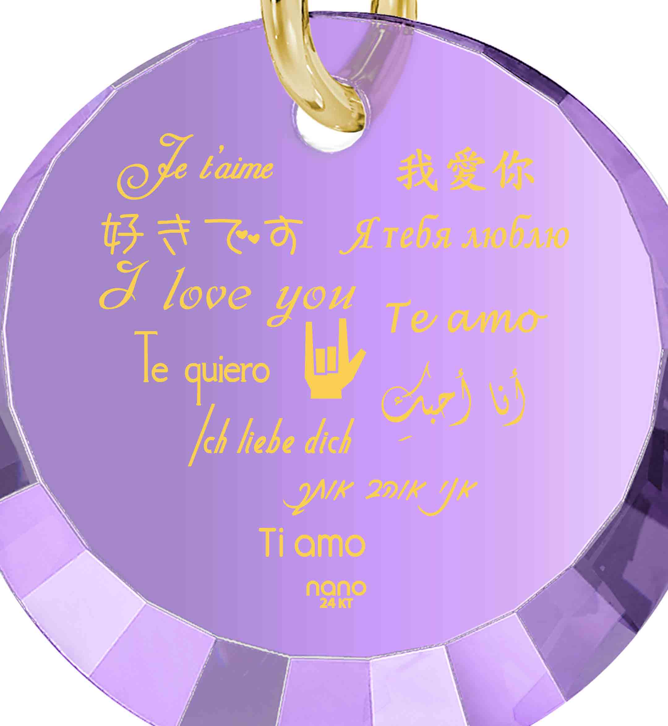 "Romantic Valentines Ideas for Her: ""I Love You"" in 12 Languages - Small Round Facets - Nano Jewelry"