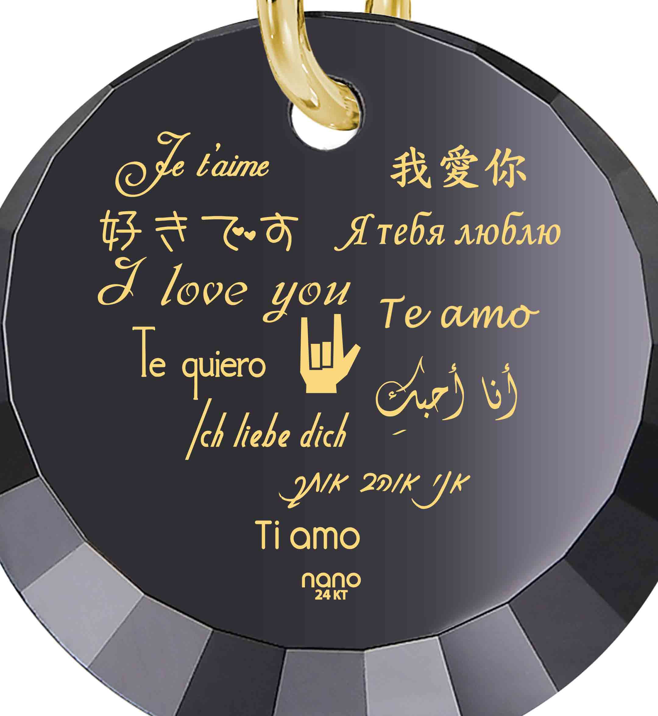 "Good Valentines Gifts for Her: ""I Love You"" in 12 Languages - Small Round Facets - Nano Jewelry"