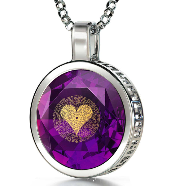 30th Birthday Present Ideas for Her, Heart Necklaces for Girlfriend, CZ Purple Stone, Women's Christmas Ideas by Nano Jewelry