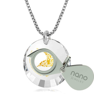 "Granddaughter Necklace, Bird Necklace  with ""Let Your Dreams Take You Away"" Engraved, Nano Jewelry"