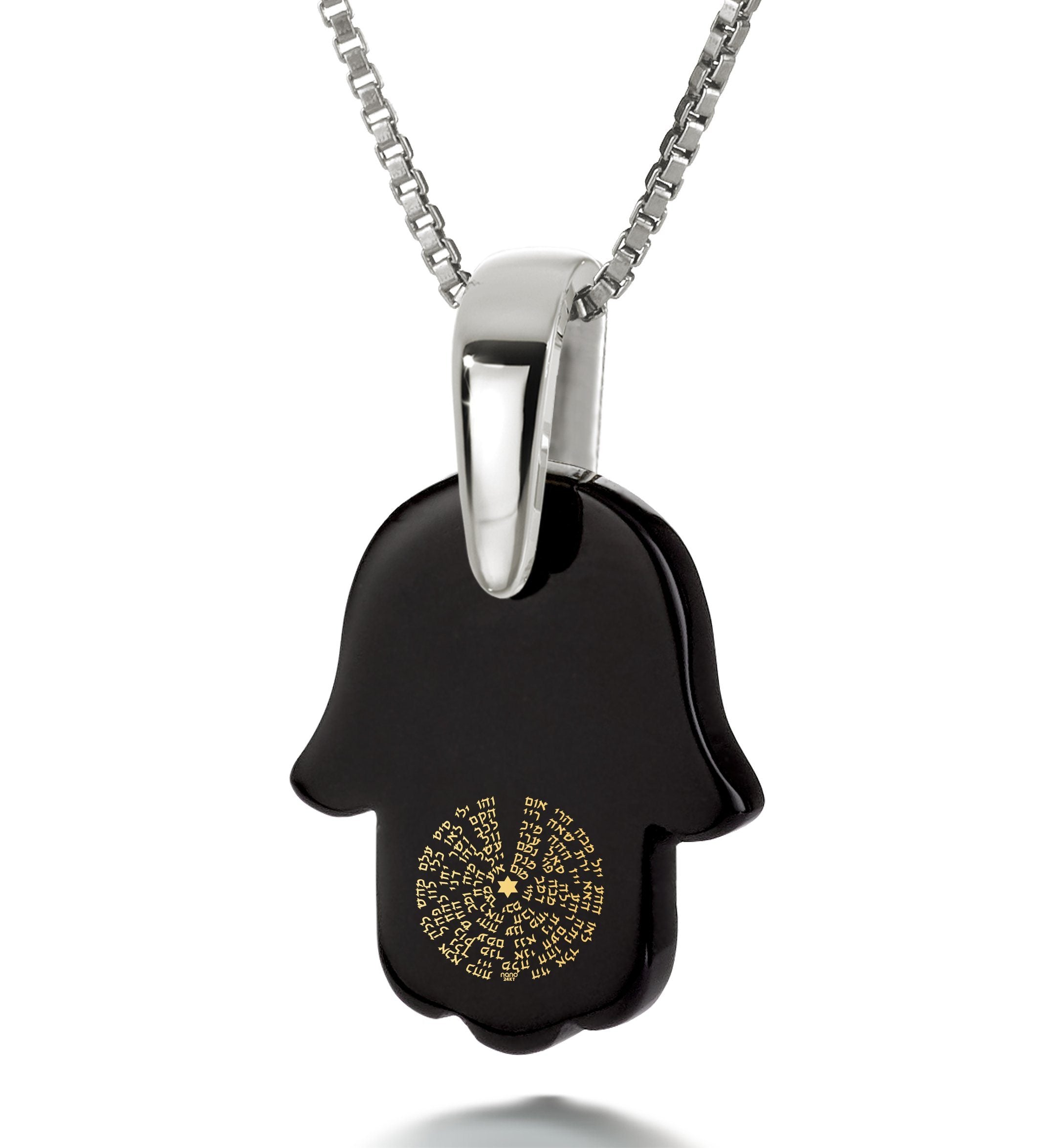 """72 Names of God"": Jewish Hamsa Necklace, Unique Birthday Gifts for Her, Onyx Jewelry, Nano Jewelry"