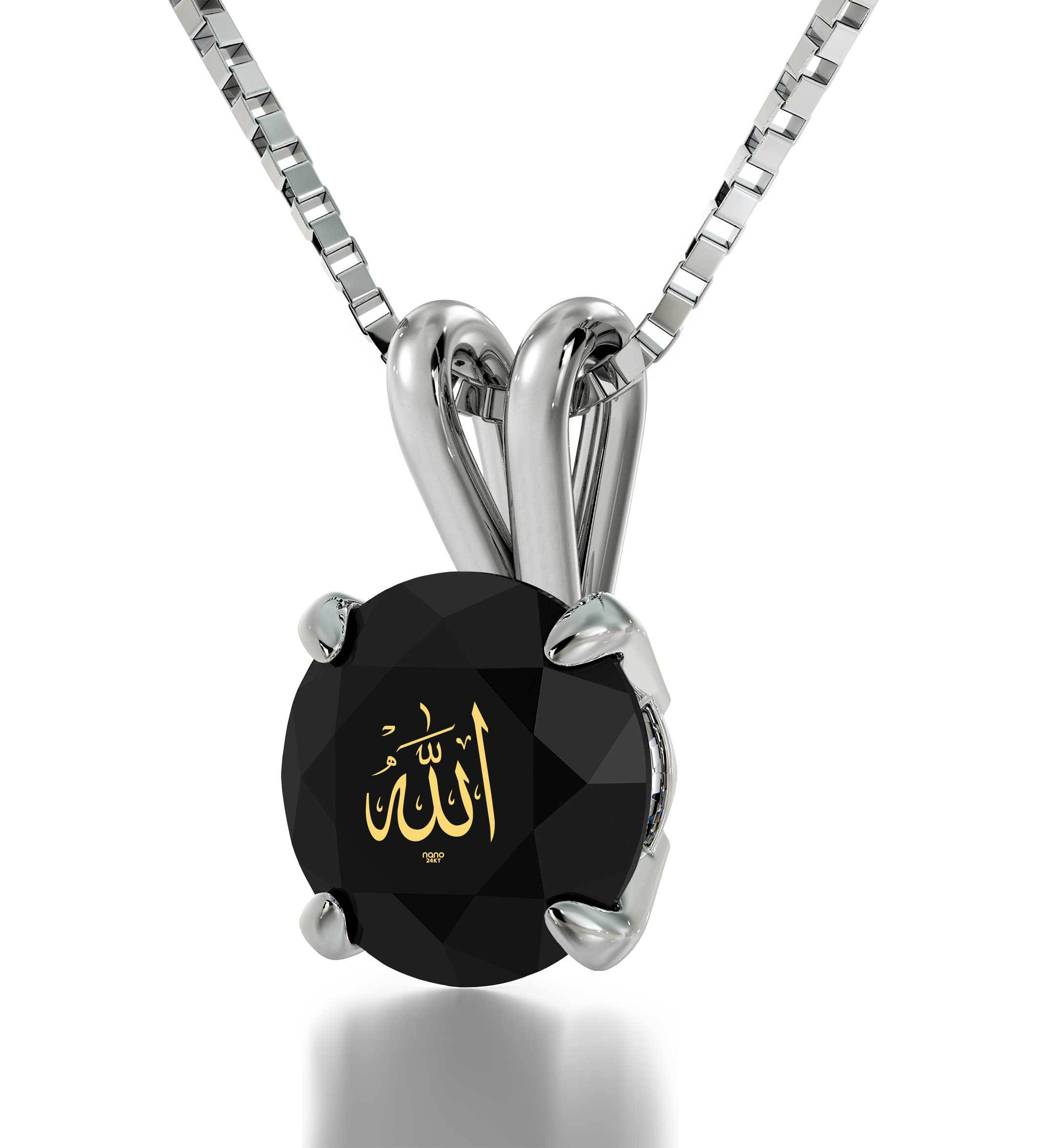 """Allah"", 14k White Gold Necklace, Swarovski"