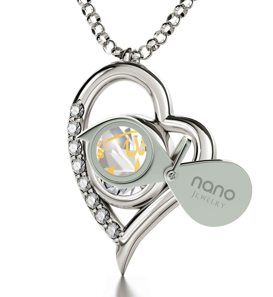 "Arabic Jewelry and Middle Eastern Jewelry: ""Allah"" Inscribed in Pure Gold - Heart with Swarovski - 925 Sterling Silver - Nano Jewelry"