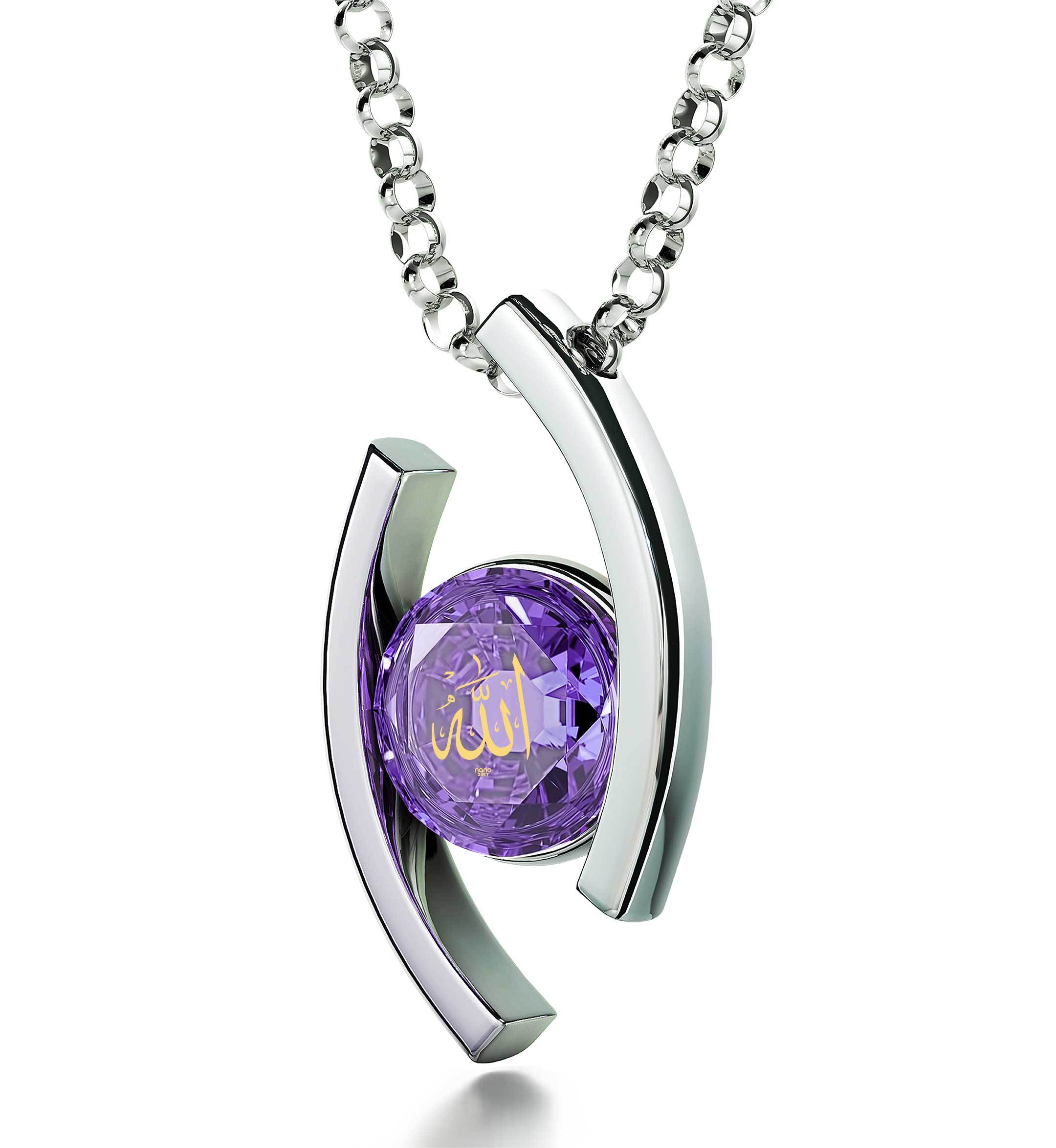 "Arabic Silver Necklace: ""Allah"" Inscribed in Pure Gold - Eye Pendant with Swarovski - 925 Sterling Silver - Nano Jewelry"