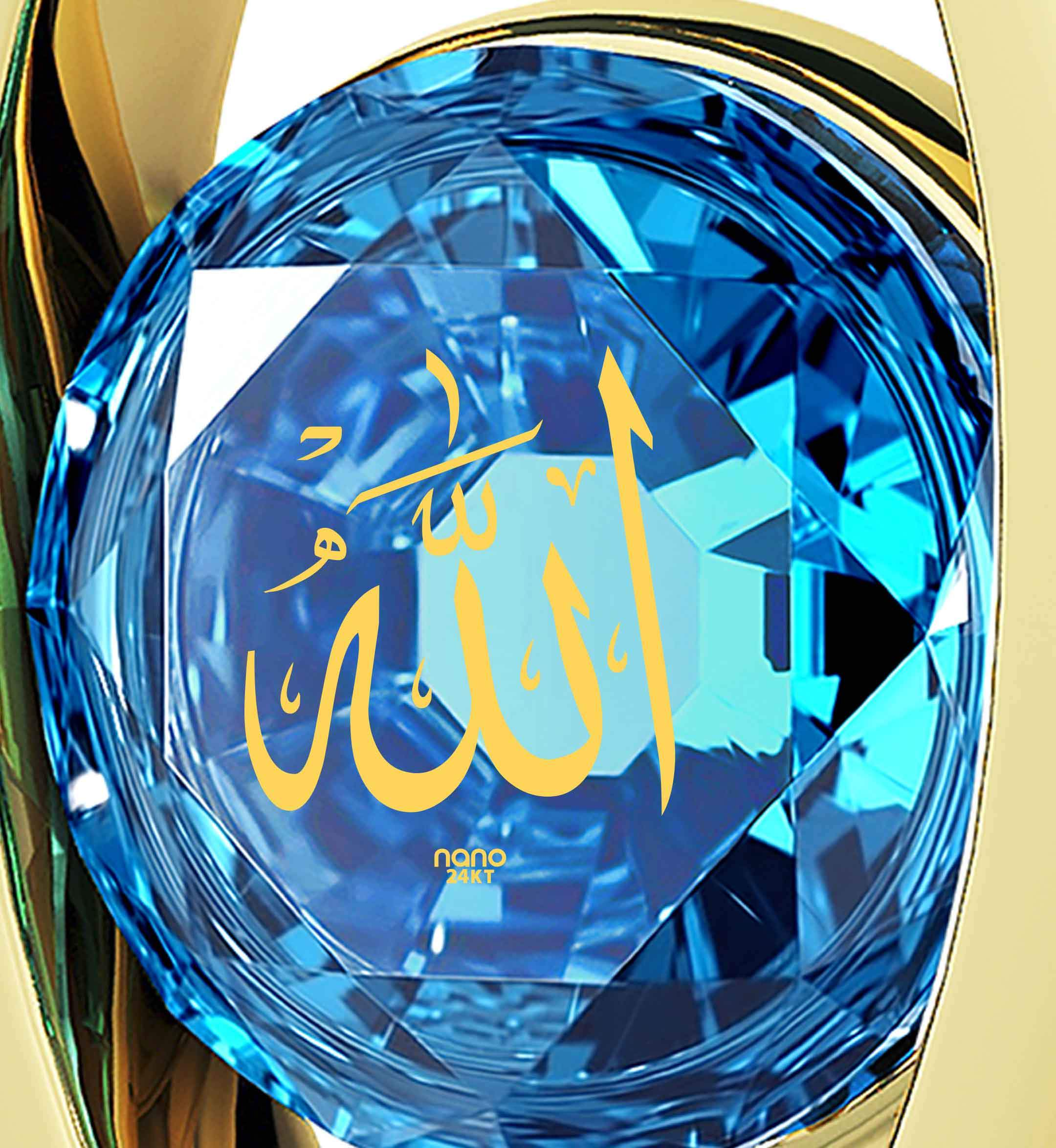 """Allah"" Engraved in 24k Gold, Islamic Gifts for Her, Muslim Jewelry, Blue Topaz Necklace"