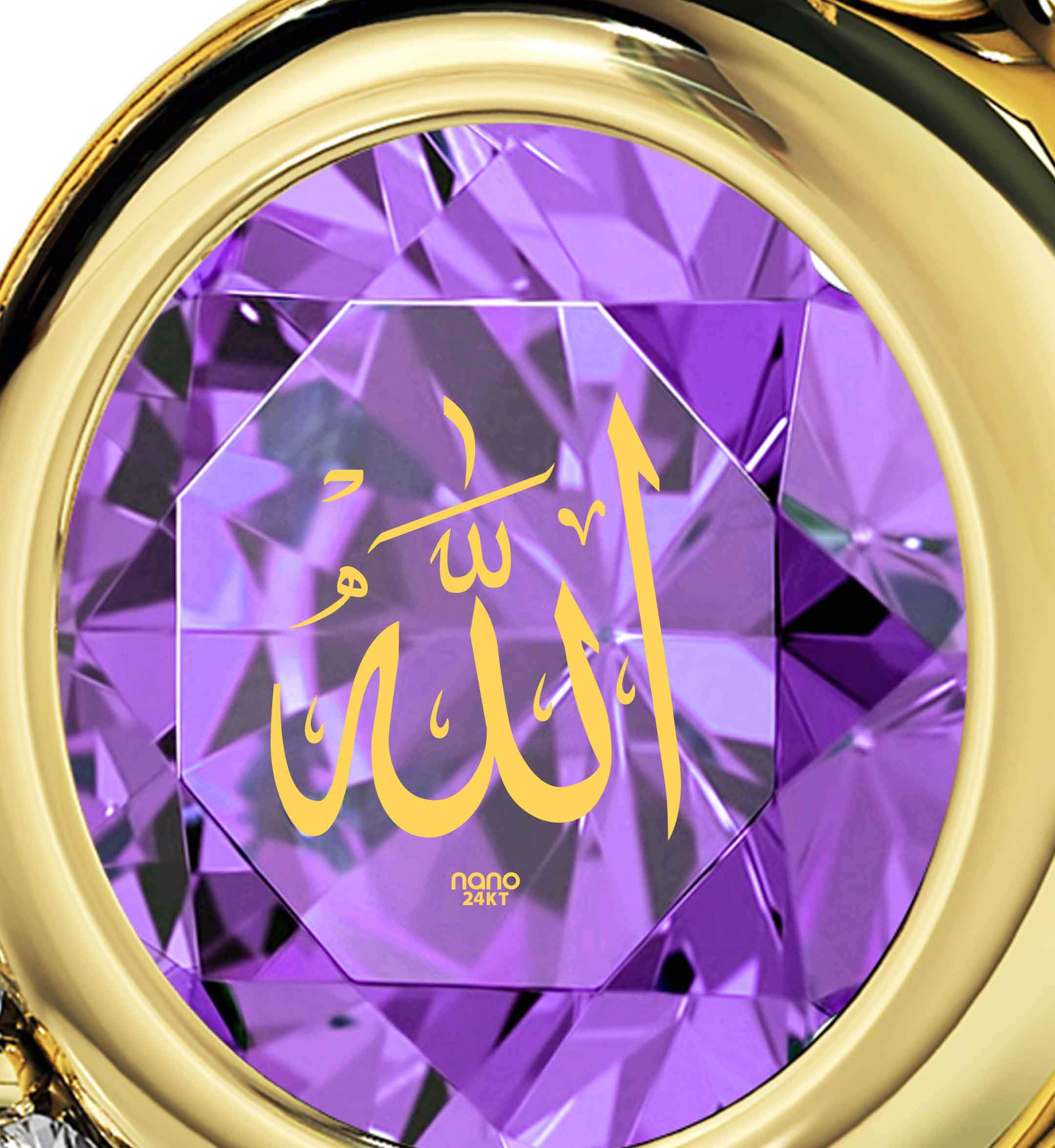 Allah Necklace Pendant: Allah imprinted in Pure Gold - Heart with Diamonds - 14k Gold - Nano Jewelry