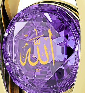 "Allah Necklace Pendant: ""Allah"" imprinted in Pure Gold - Eye Pendant - 925 Silver Gold Plated - Nano Jewelry"