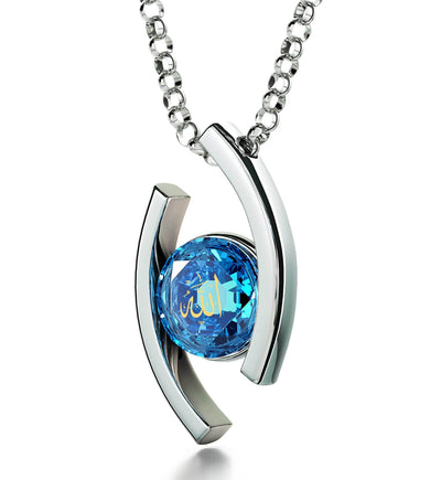"""Allah"" Engraved in 24k Gold, Muslim Gifts for Her, Arabic Necklace, Blue Topaz Jewelry, Nano"