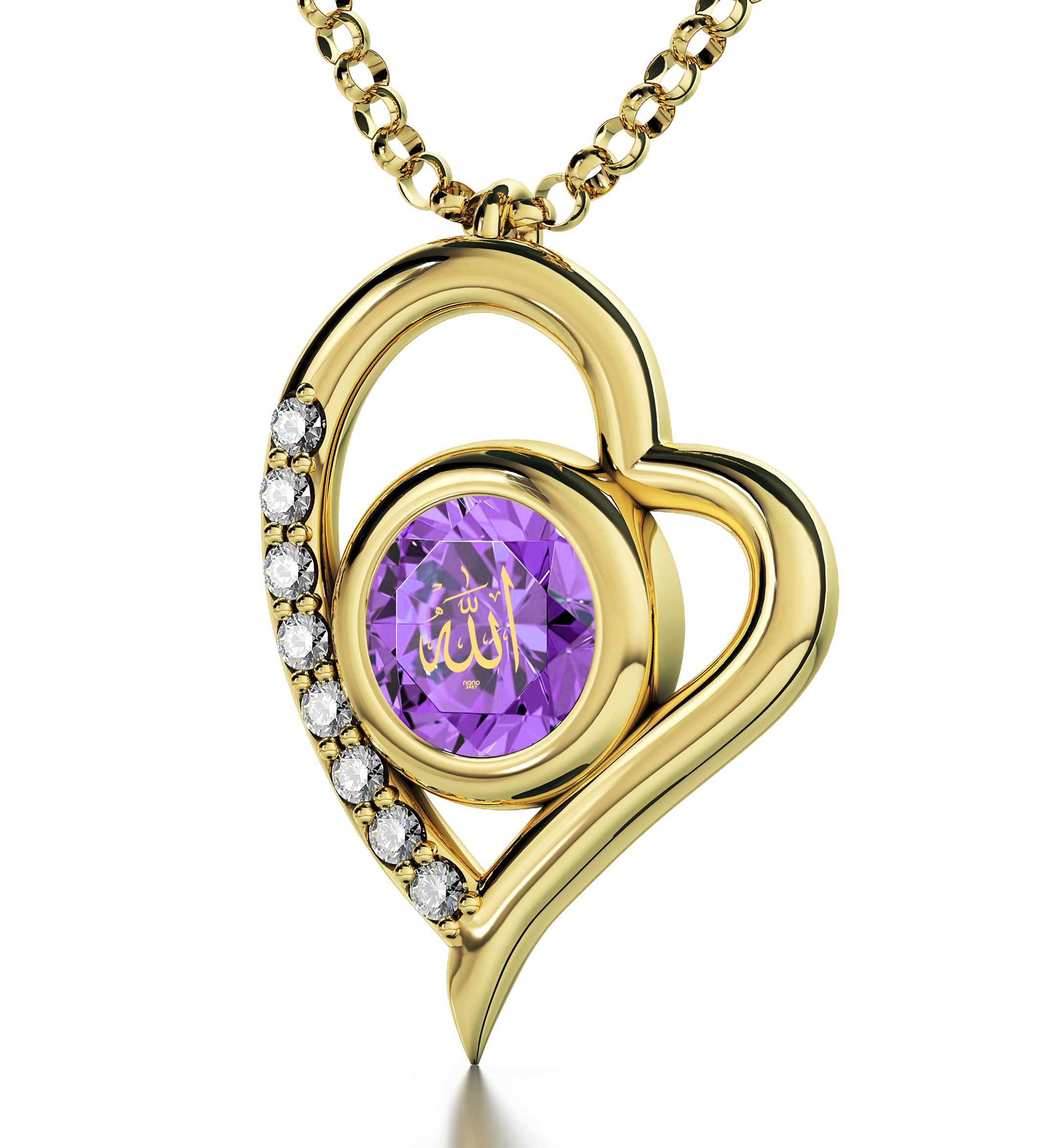 Allah Pendant: Allah imprinted in Pure Gold - Heart with Diamonds - 14k Gold - Nano Jewelry