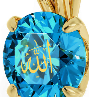 """Allah"" Engraved in 24k Gold, Muslim Jewelry for Her, Islamic Gifts, Blue Stone Necklace, Nano"