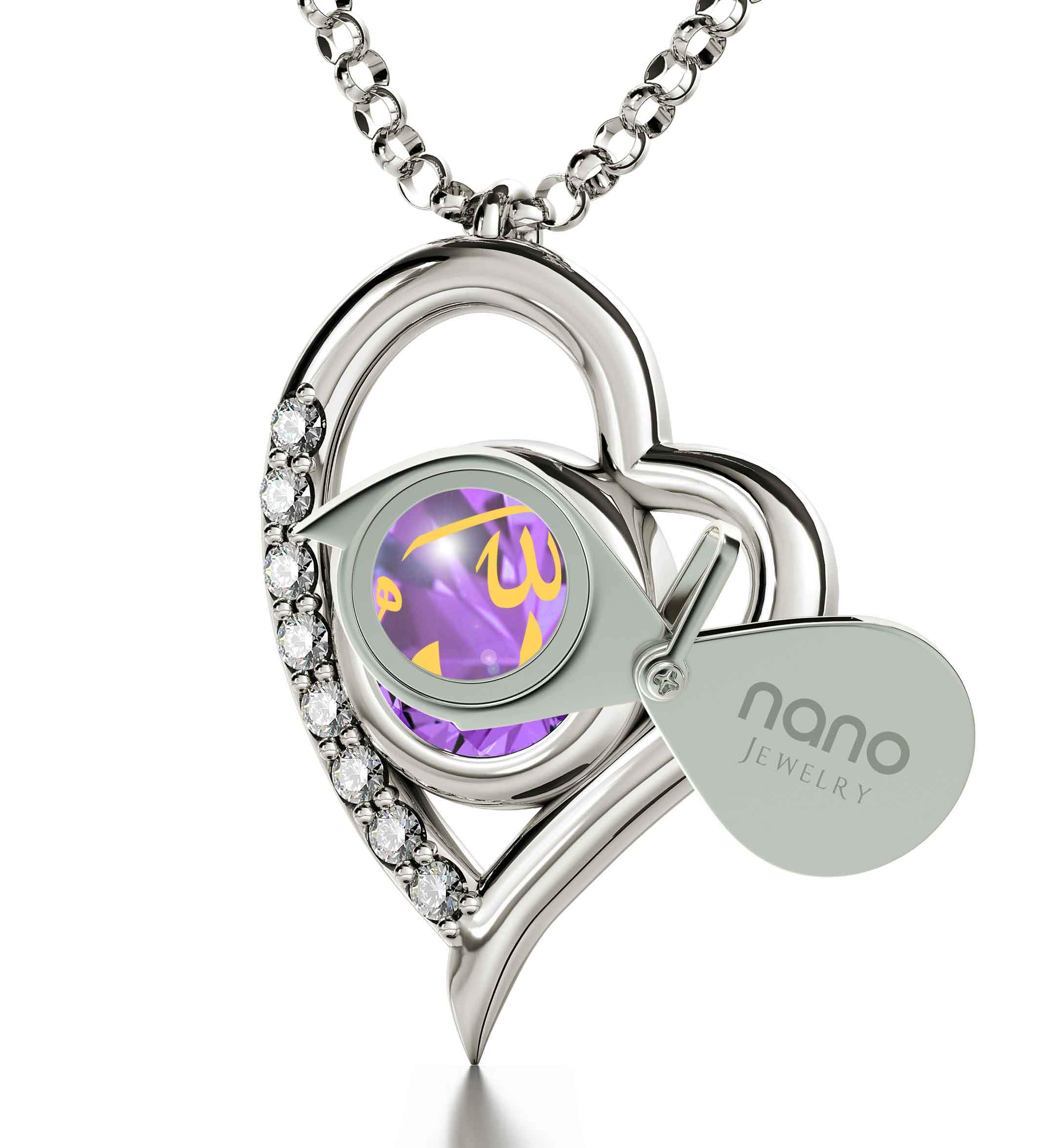 "Allah Name Necklace: ""Allah"" in Pure Gold - Heart with Diamonds - 14k White Gold - Nano Jewelry"