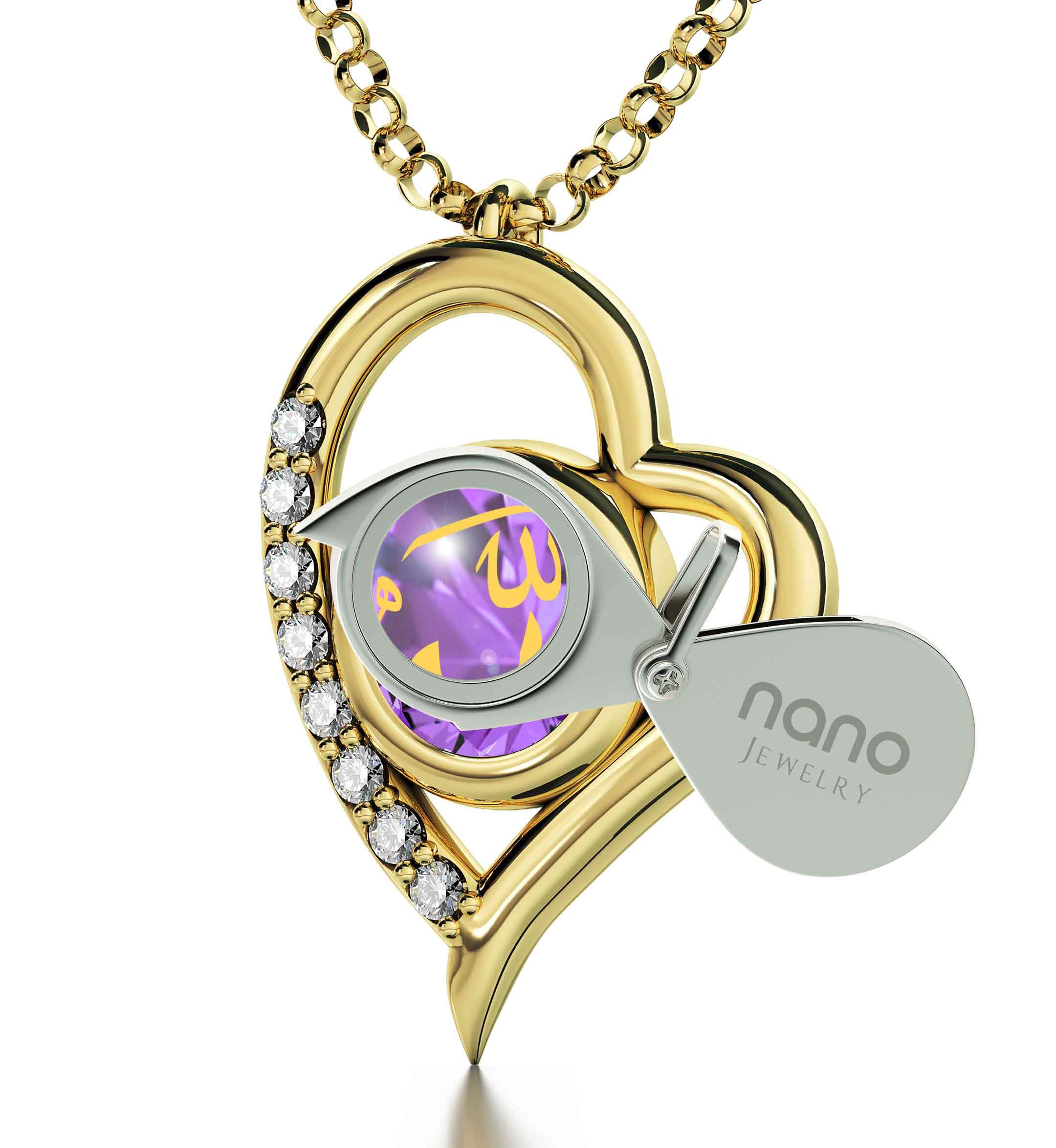 Allah Pendant Necklace: Allah imprinted in Pure Gold - Heart with Diamonds - 14k Gold - Nano Jewelry