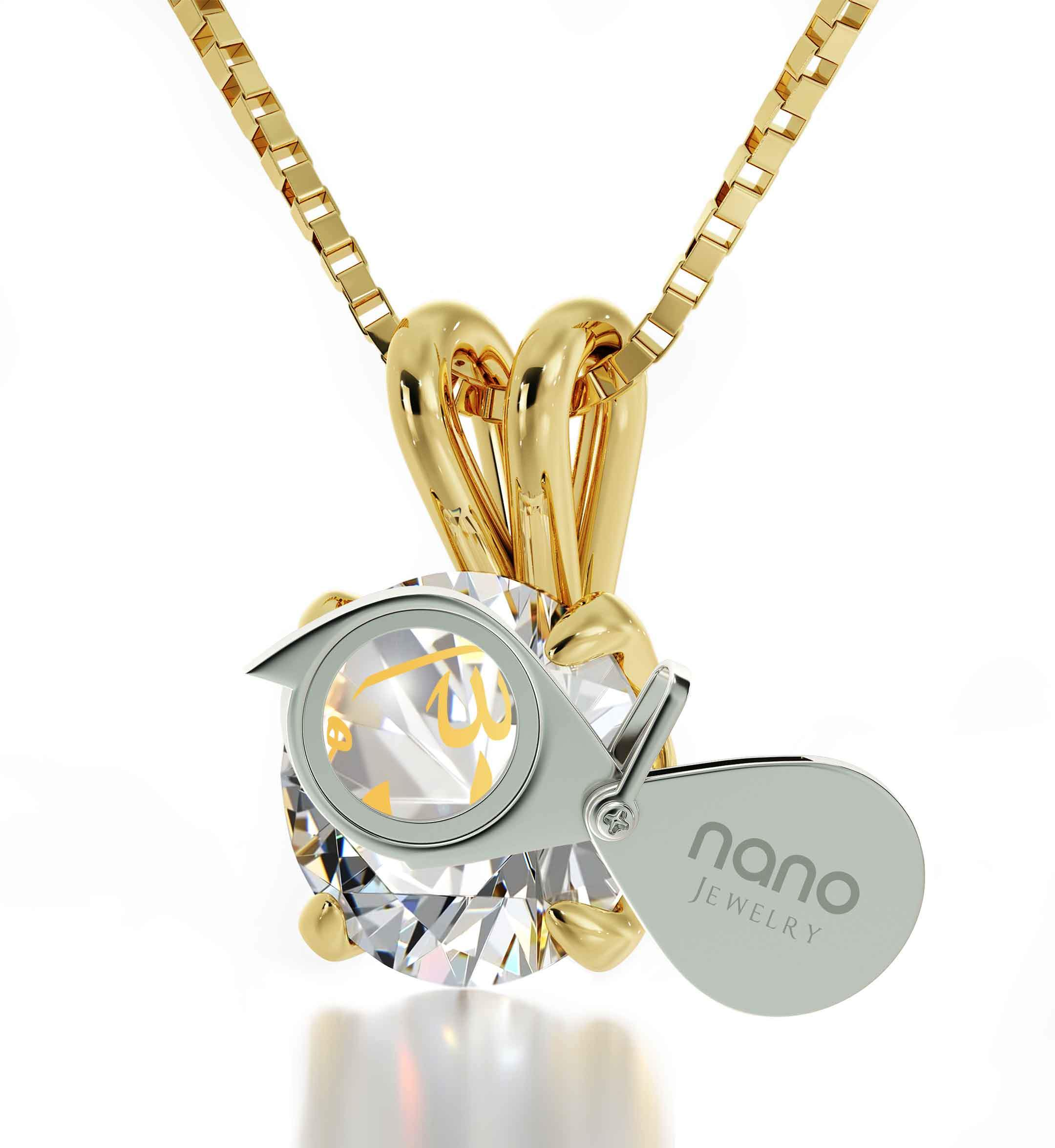 "Arabic Jewelry Store: ""Allah"" Inscribed in Pure Gold - Solitaire - Sterling Silver Gold Dipped - Nano Jewelry"