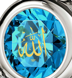 "Muslim Allah Pendant: ""Allah"" in Pure Gold - Heart with Diamonds - 14k White Gold - Nano Jewelry"