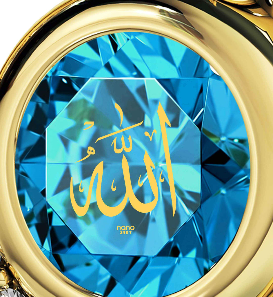 Solid Gold Allah Pendant: Allah imprinted in Pure Gold - Heart with Diamonds - 14k Gold - Nano Jewelry