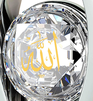 "Arabic Silver Jewelry: ""Allah"" Inscribed in Pure Gold - Eye Pendant with Swarovski - 925 Sterling Silver - Nano Jewelry"