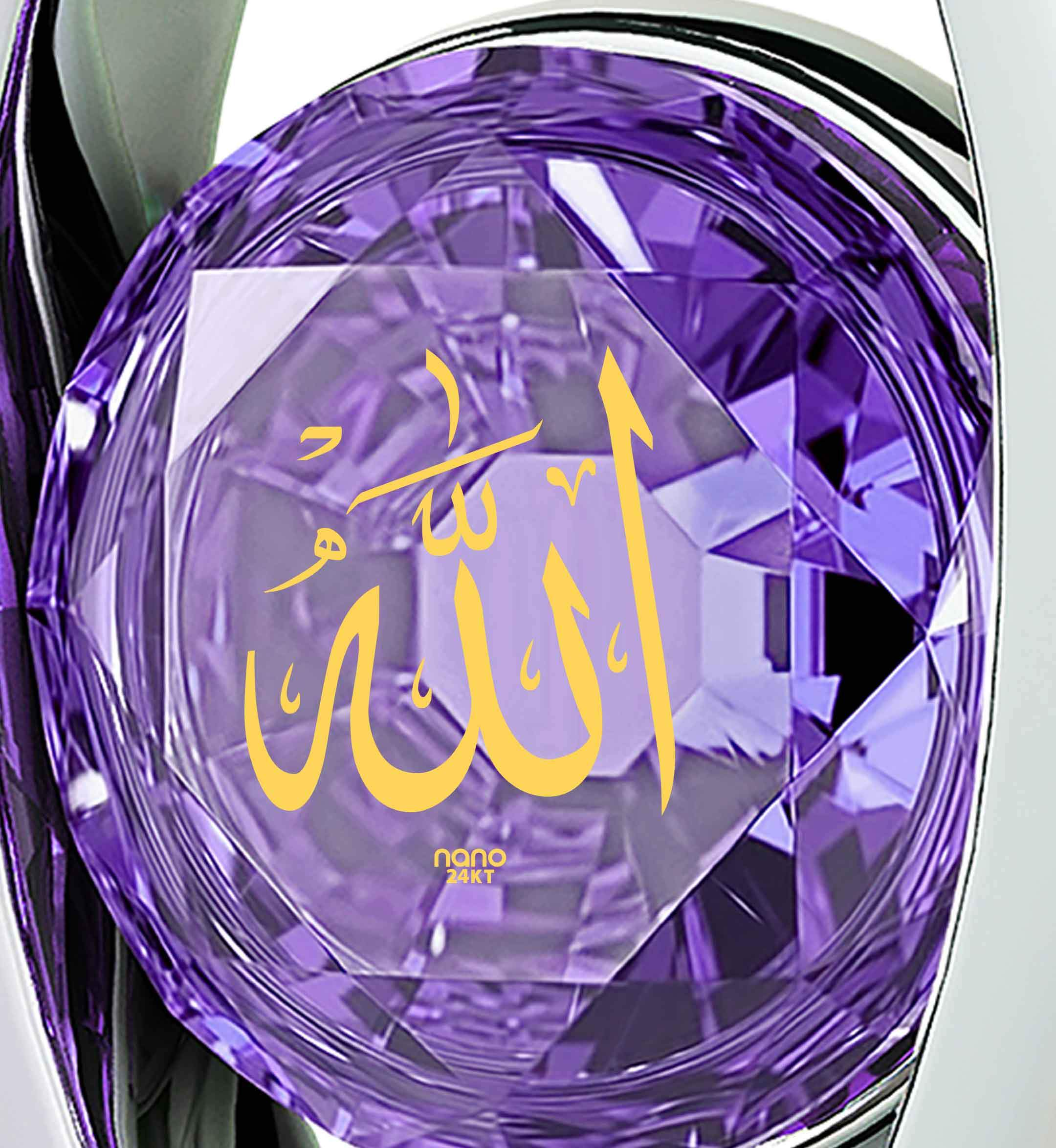 "Gold Arabic Pendant: ""Allah"" Inscribed in Pure Gold - Eye Pendant - 14k White Gold - Nano Jewelry"