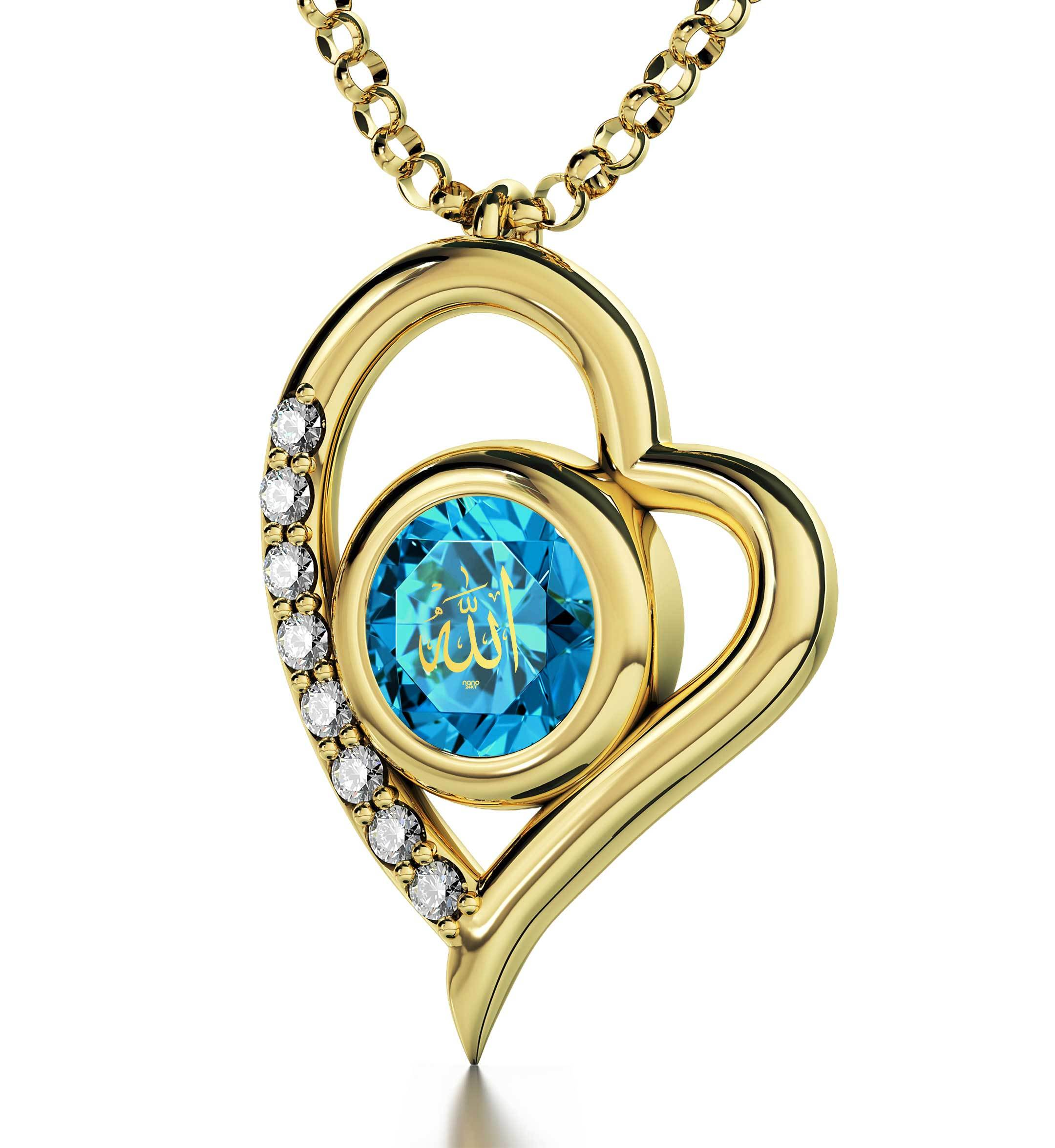 Chain Allah: Allah imprinted in Pure Gold - Heart with Diamonds - 14k Gold - Nano Jewelry