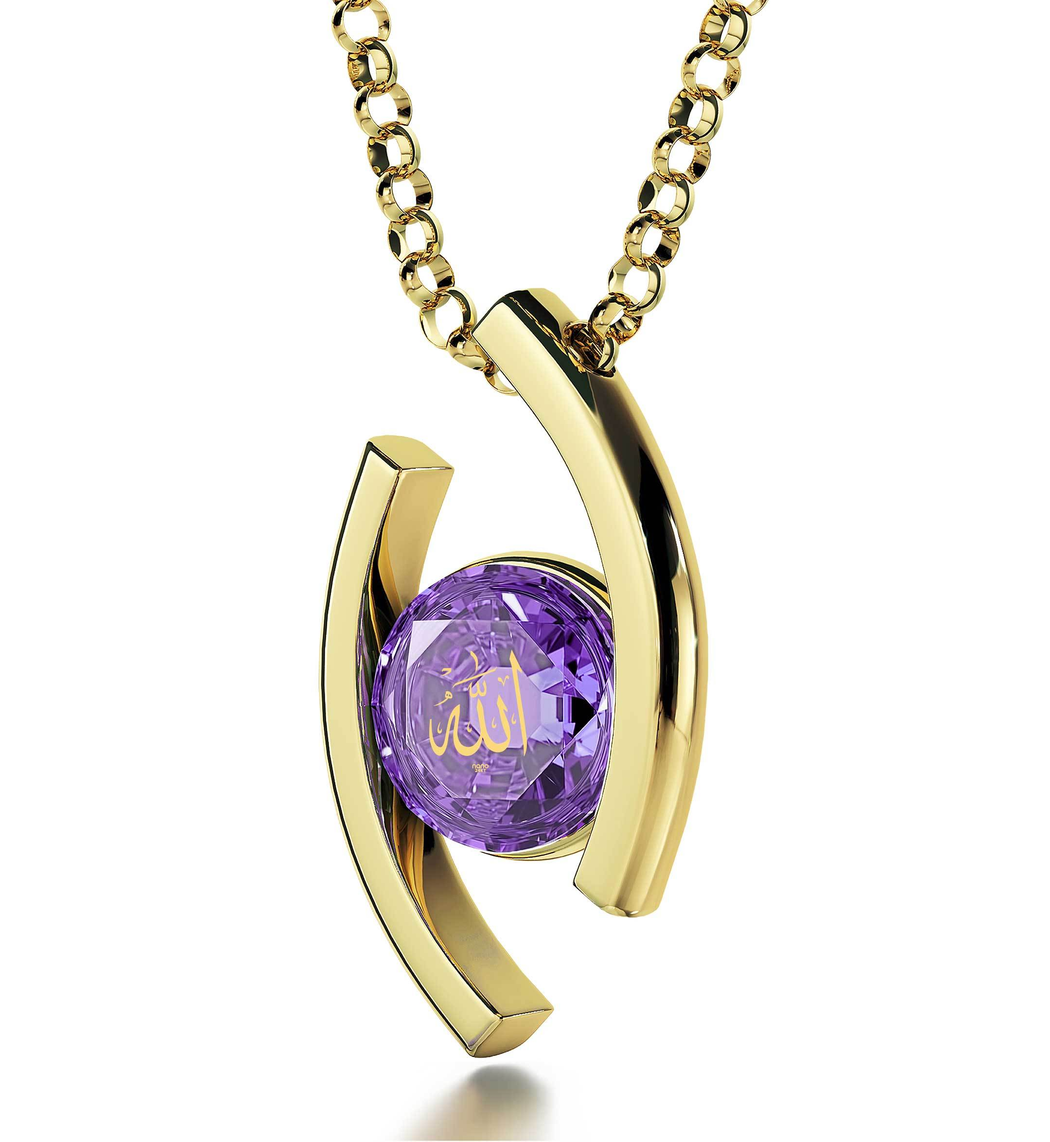 """Allah"" Imprinted on CZ Jewellery, Muslim Gifts for Her, Islamic Pendant, 14kt Gold Necklace"