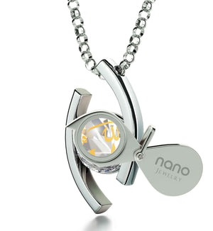 "Arabic Jewelry for Women: ""Allah"" Inscribed in Pure Gold - Eye Pendant with Swarovski - 925 Sterling Silver - Nano Jewelry"