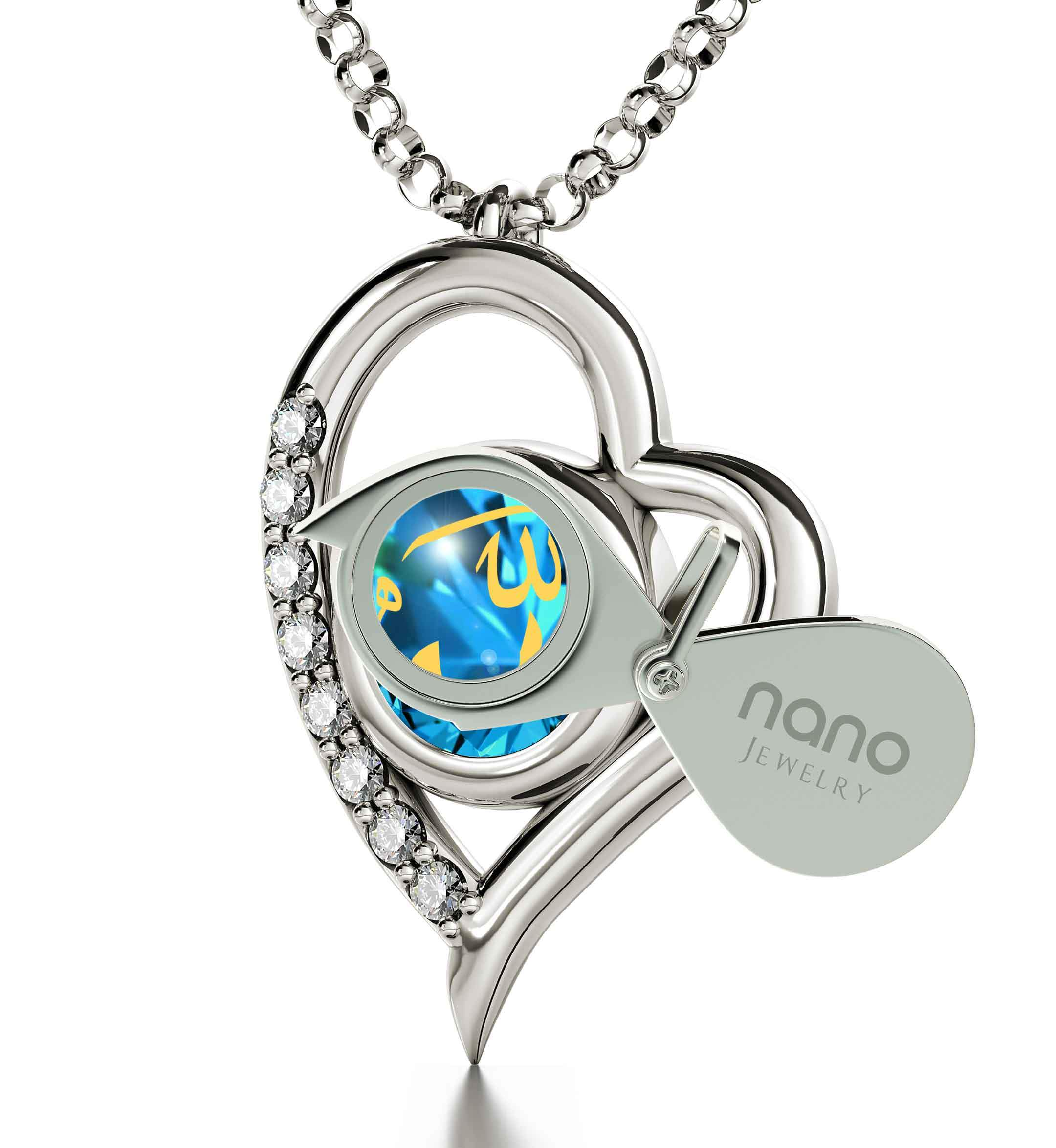 "Allah Necklace Pendant: ""Allah"" in Pure Gold - Heart with Diamonds - 14k White Gold - Nano Jewelry"