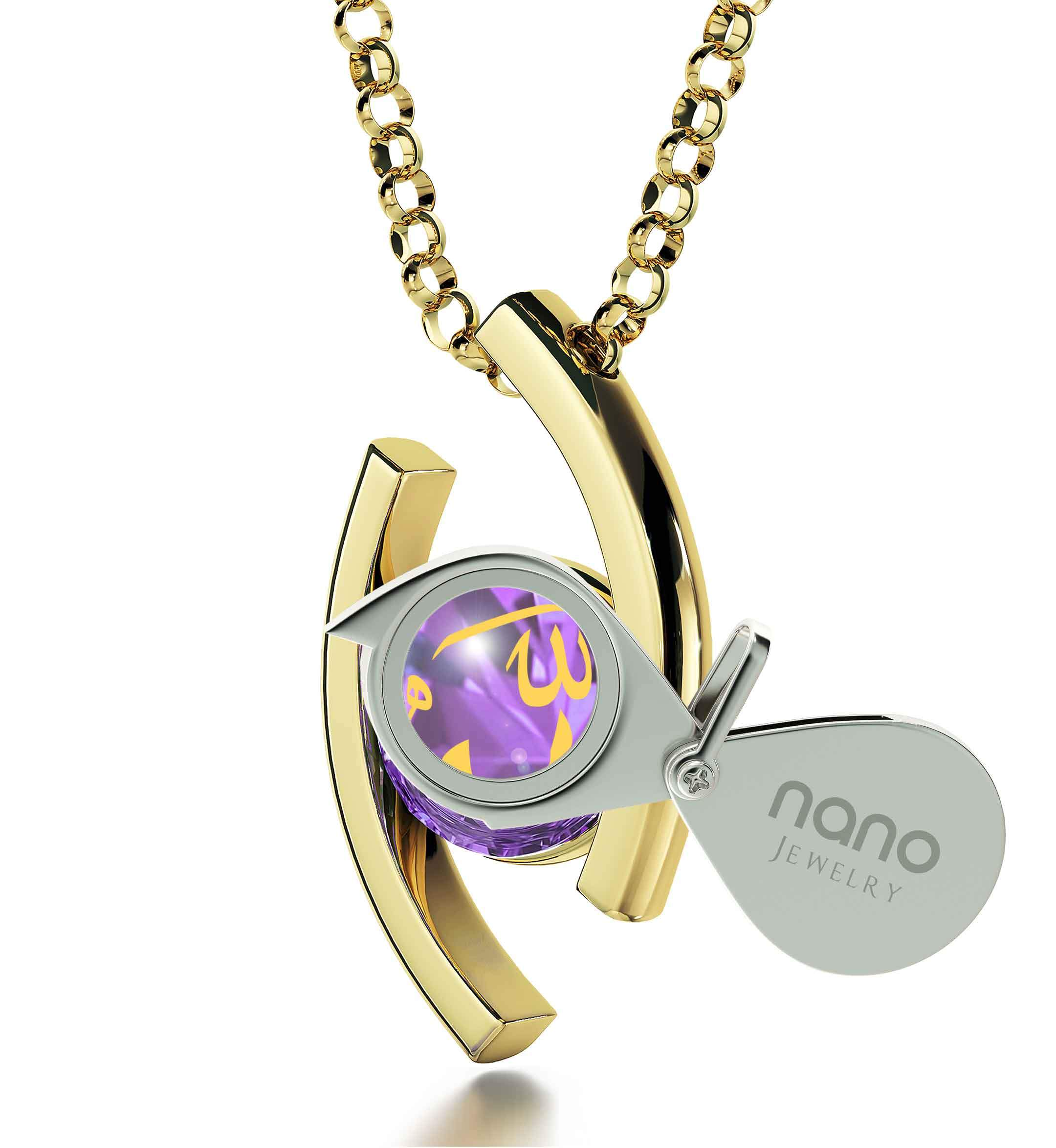 """Allah"" Imprinted on CZ Jewellery, Muslim Necklace for Women, Islamic Gifts, Purple Pendant, Nano"