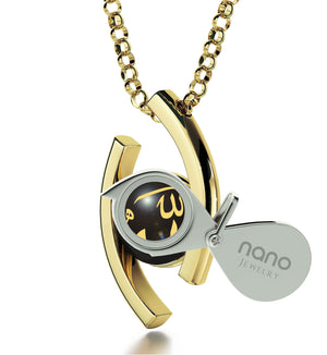 "Allah Chain: ""Allah"" imprinted in Pure Gold - Eye Pendant - 925 Silver Gold Plated - Nano Jewelry"