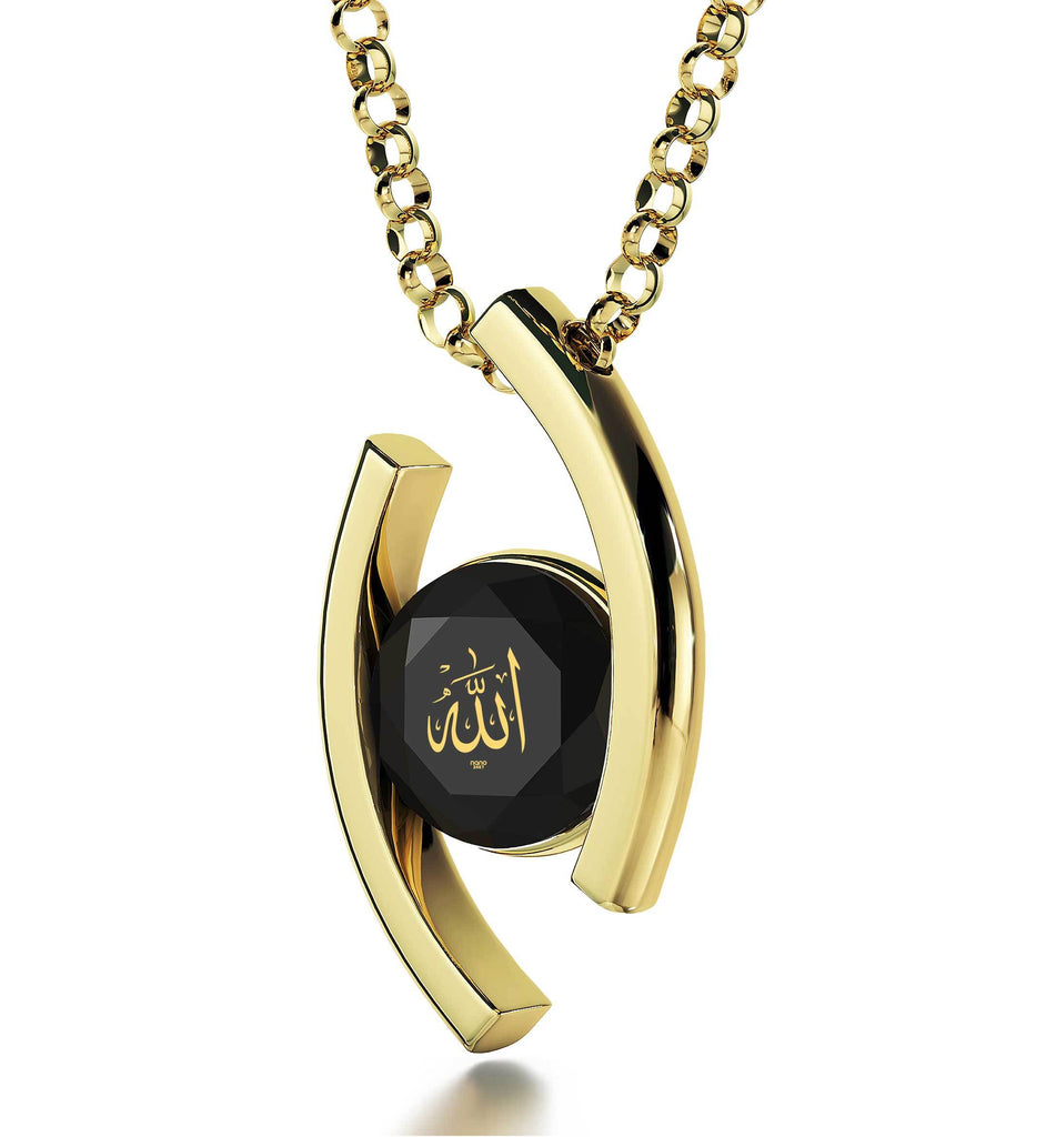 "Allah Jewellery: ""Allah"" imprinted in Pure Gold - Eye Pendant - 925 Silver Gold Plated - Nano Jewelry"