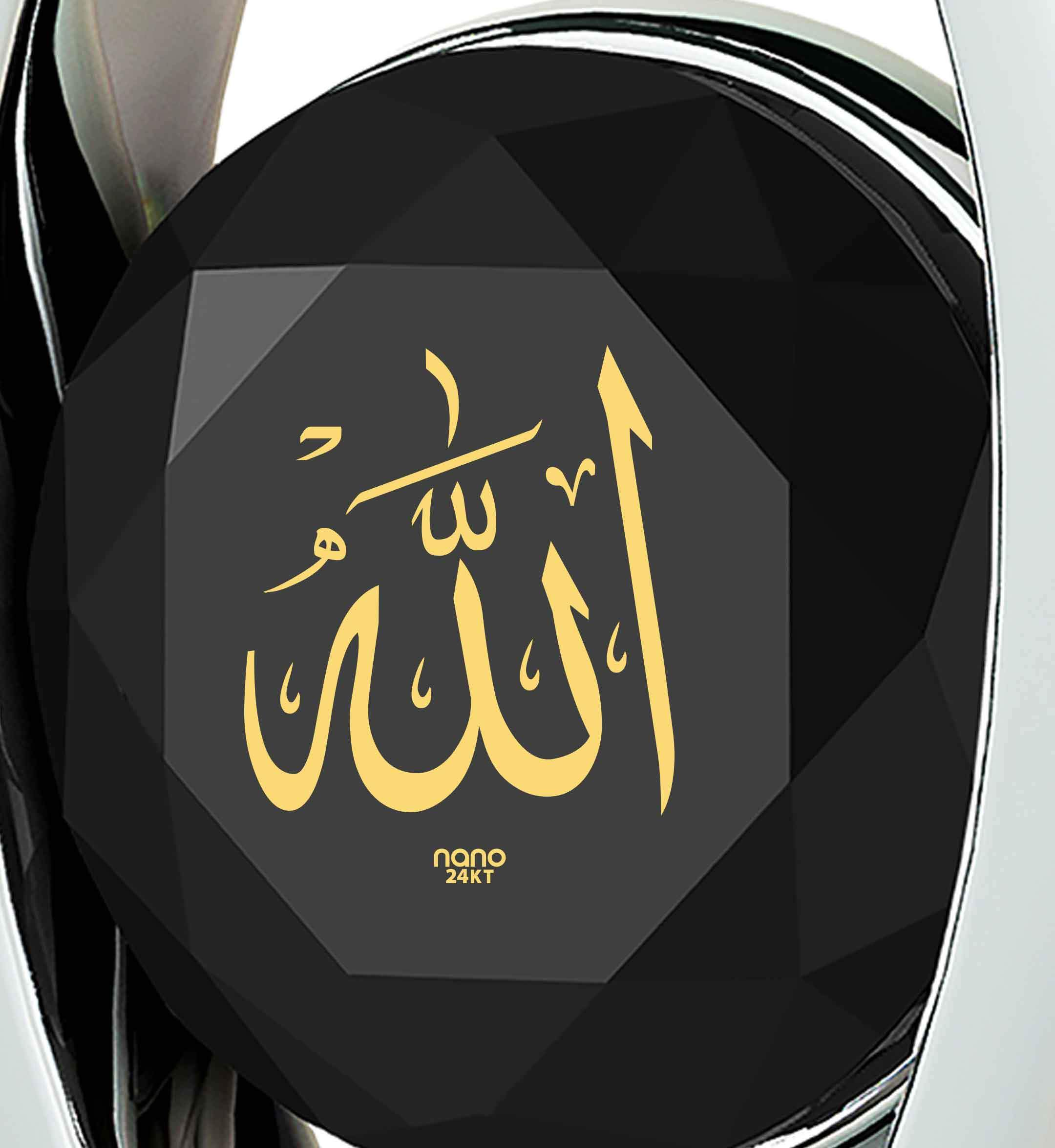 "Arabic Writing Necklace: ""Allah"" Inscribed in Pure Gold - Eye Pendant with Swarovski - 925 Sterling Silver - Nano Jewelry"