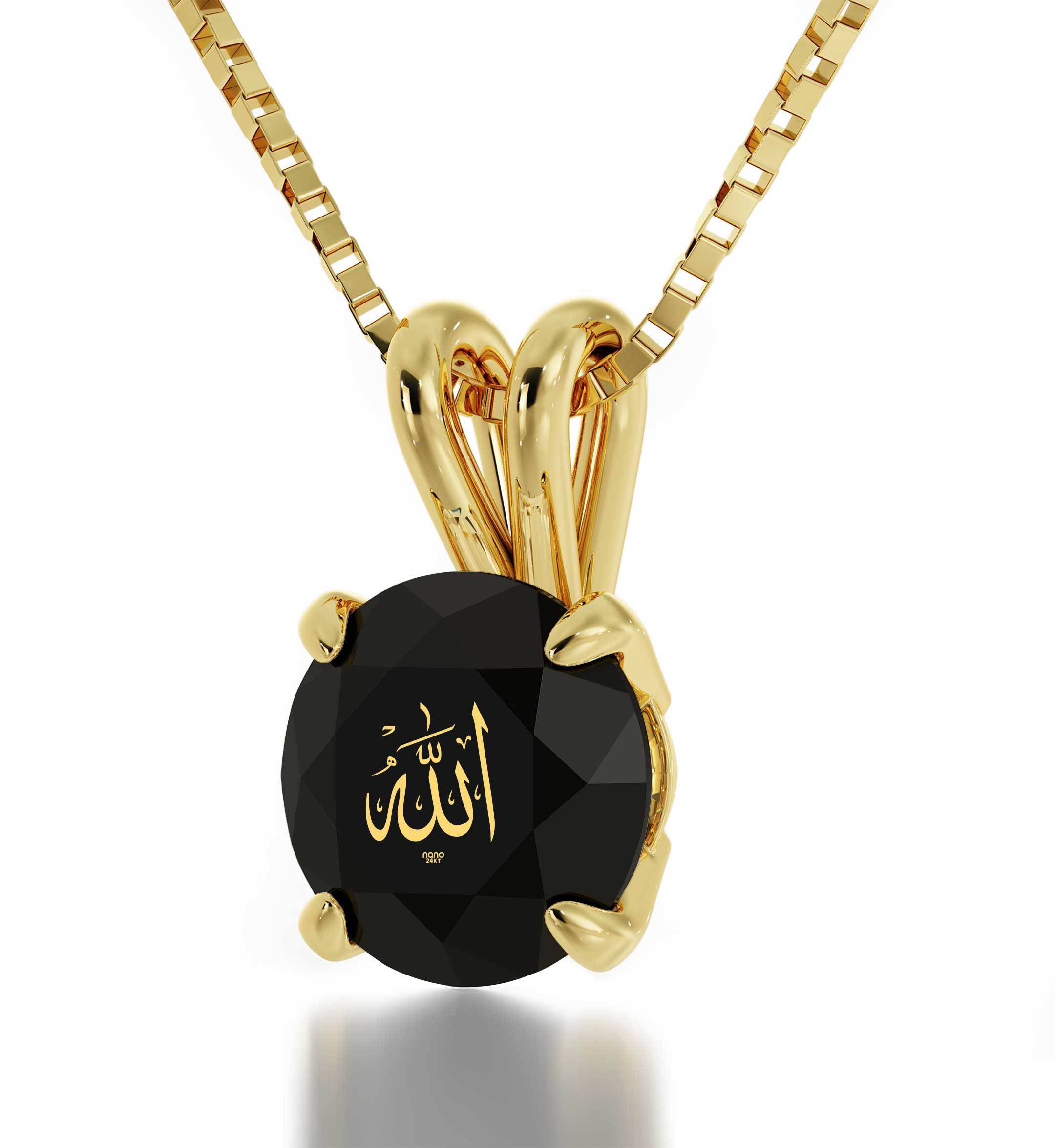 "Arabic Necklaces: ""Allah"" Inscribed in Pure Gold - Solitaire - Sterling Silver Gold Dipped - Nano Jewelry"