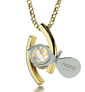 "14k Gold Allah Necklace: ""Allah"" in Pure Gold - Eye Pendant - Nano Jewelry"