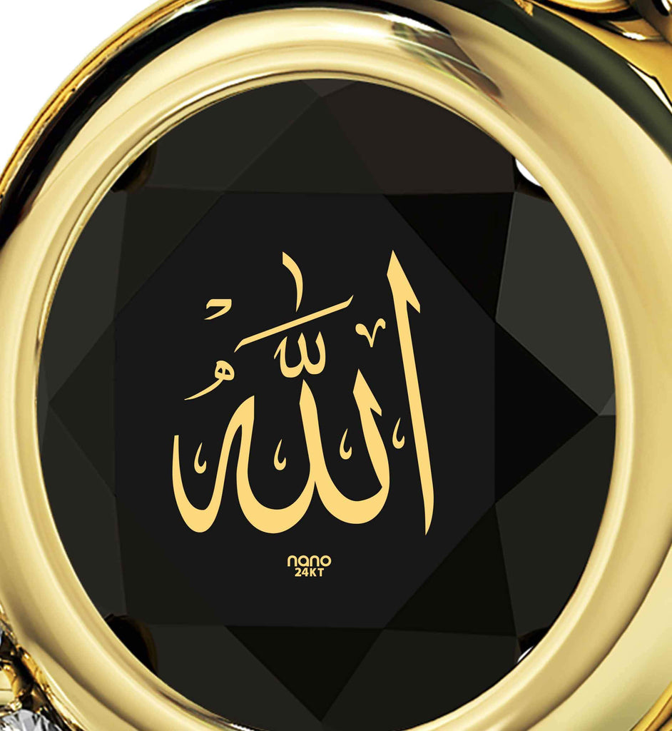 "Muslims Necklace Symbols: ""Allah"" inscribed in Pure Gold - Heart Pendant - Sterling Silver Gold Dipped - Nano Jewelry"