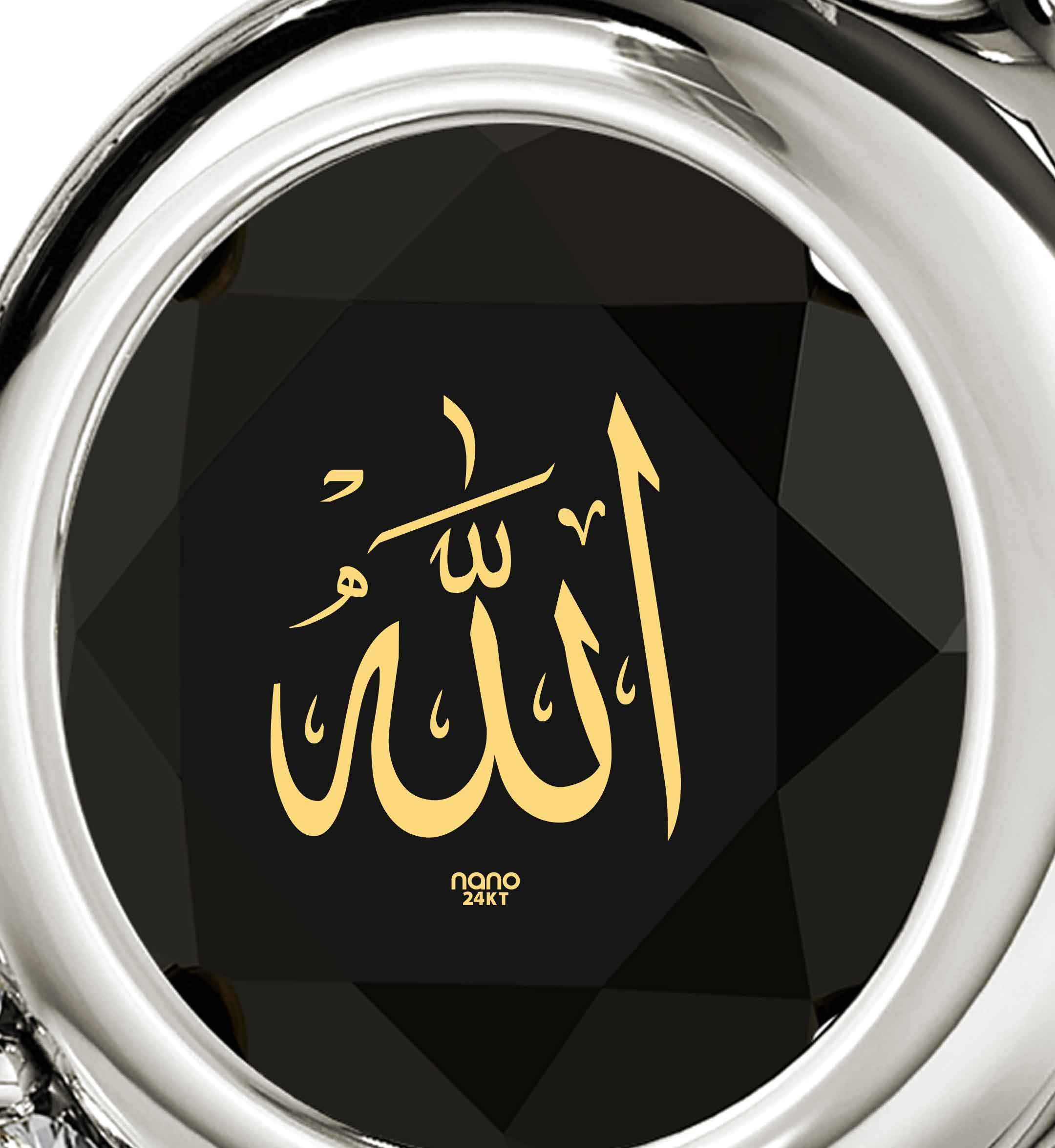 "Arabic Jewelry Store: ""Allah"" Inscribed in Pure Gold - Heart with Swarovski - 925 Sterling Silver - Nano Jewelry"