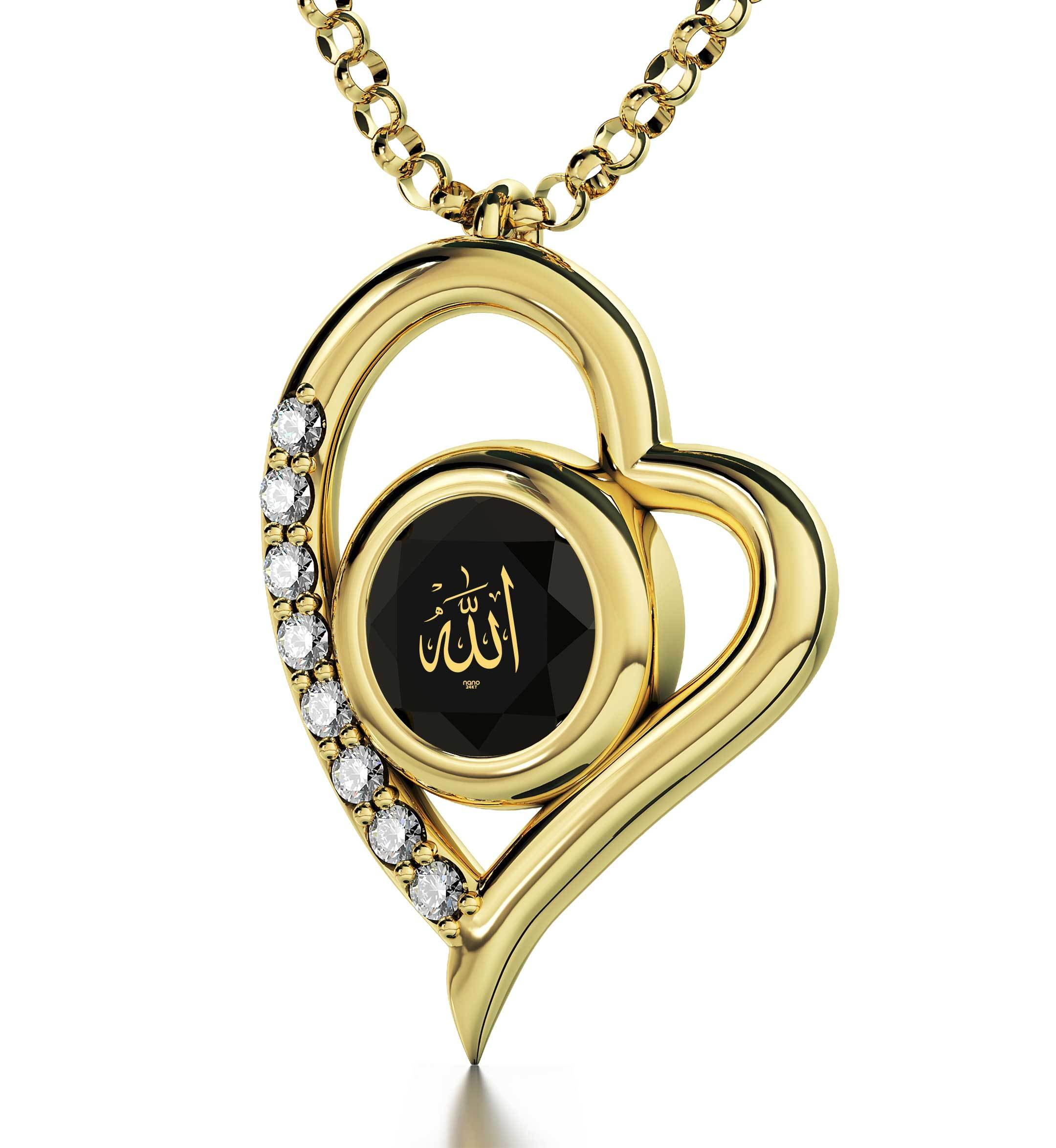 "Islamic Jewelry for Women: ""Allah"" inscribed in Pure Gold - Heart Pendant - Sterling Silver Gold Dipped - Nano Jewelry"