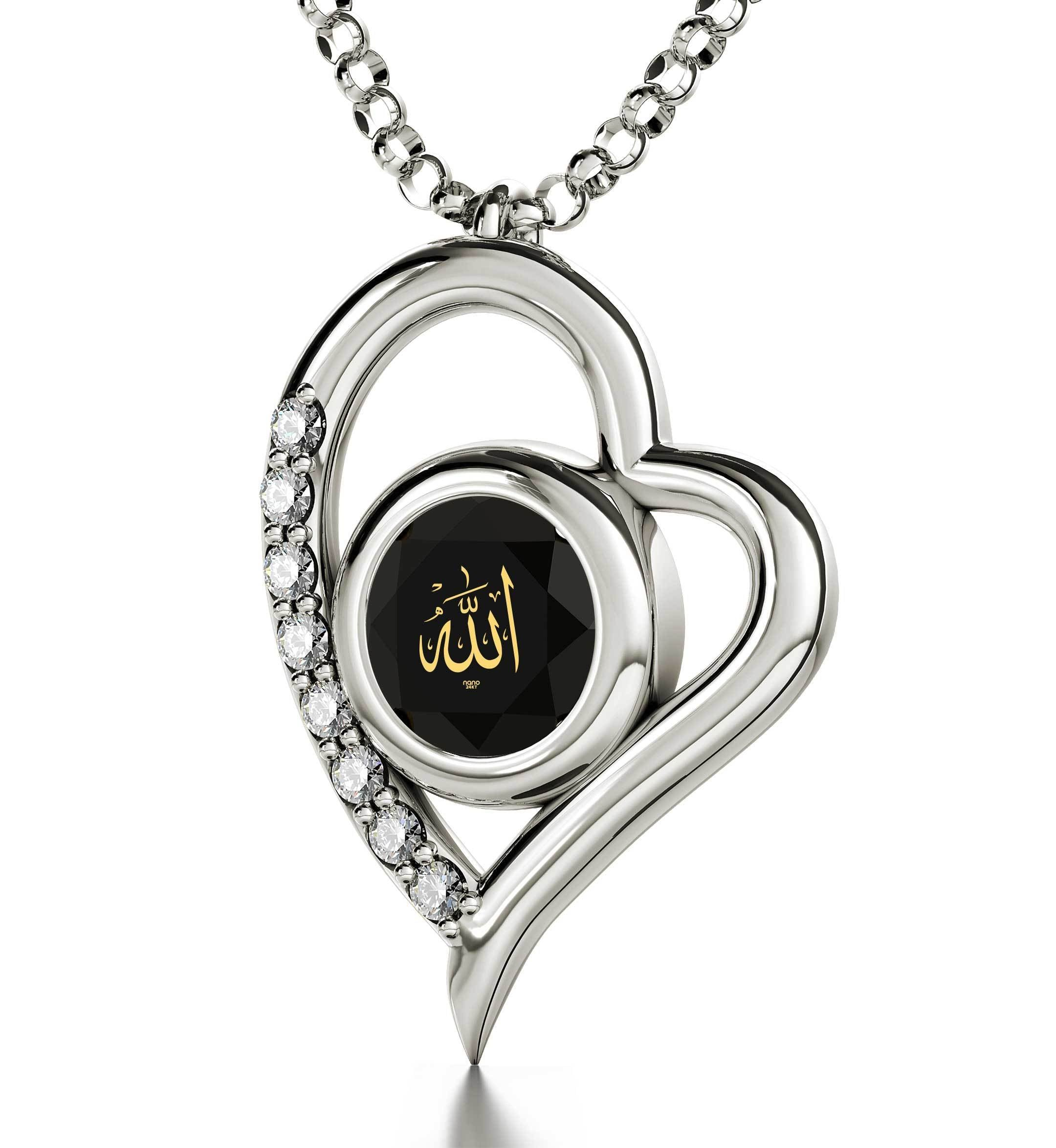 "Jewelry Arabic: ""Allah"" Inscribed in Pure Gold - Heart with Swarovski - 925 Sterling Silver - Nano Jewelry"