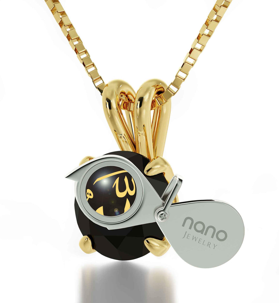 "Arabic Gifts: ""Allah"" Inscribed in Pure Gold - Solitaire - Sterling Silver Gold Dipped - Nano Jewelry"