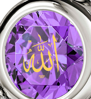 "Arabic Pendant: ""Allah"" Inscribed in Pure Gold - Heart with Swarovski - 925 Sterling Silver - Nano Jewelry"