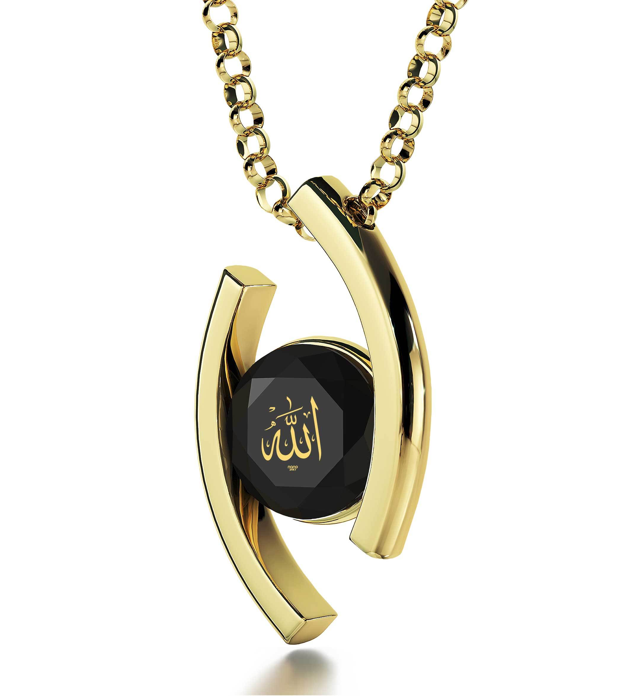 """Allah"" in 24k Imprint, Arabic Necklace for Women, Muslim Gifts, Meaningful Jewelry, Nano"