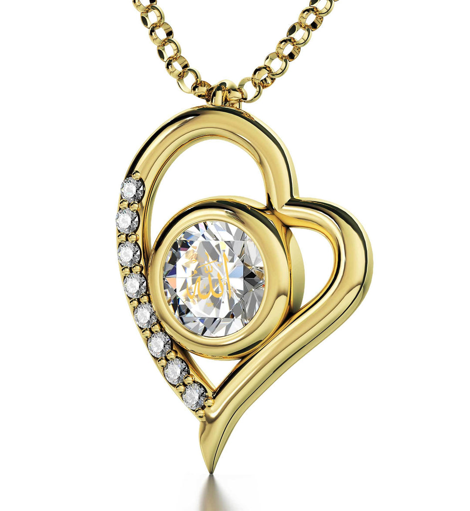 Diamond Allah Pendant: Allah imprinted in Pure Gold - Heart with Diamonds - 14k Gold - Nano Jewelry