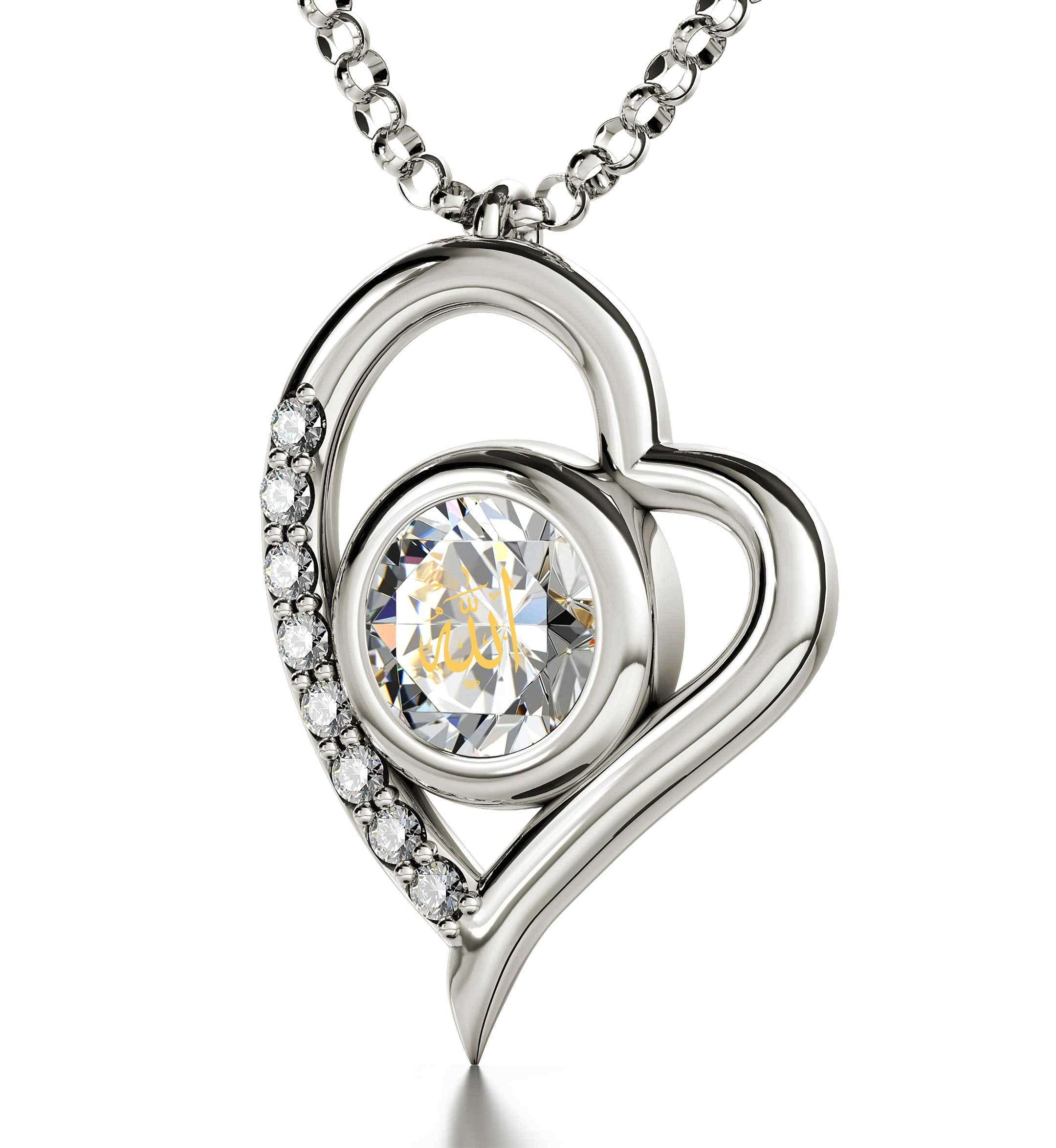 "Allah Necklace: ""Allah"" in Pure Gold - Heart with Diamonds - 14k White Gold - Nano Jewelry"