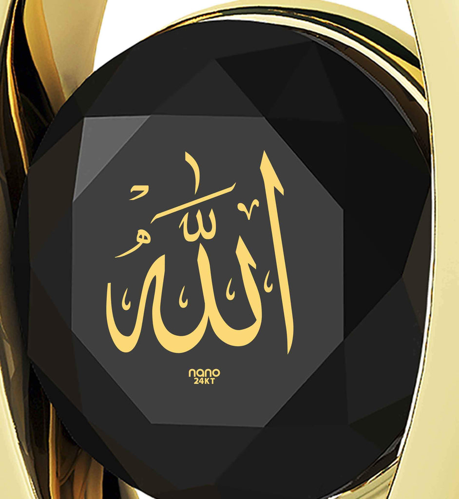 "Arabic Allah Jewelry: ""Allah"" in Pure Gold - Eye Pendant - 14k Yellow Gold - Nano Jewelry"