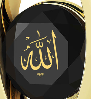 """Allah"" in 24k Imprint, Islamic Gifts, Arabic Gold Jewelry, Black Stone Necklace, Nano"