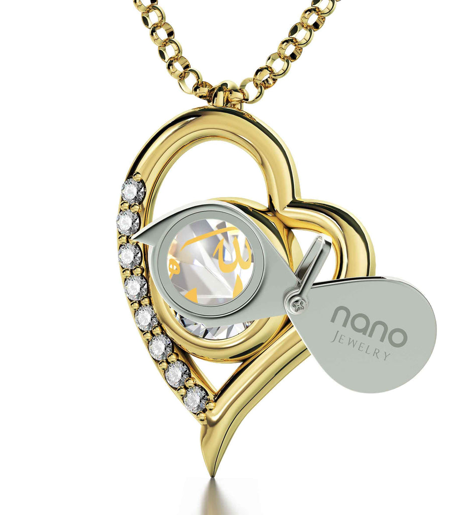 Allah Necklace: Allah imprinted in Pure Gold - Heart with Diamonds - 14k Gold - Nano Jewelry