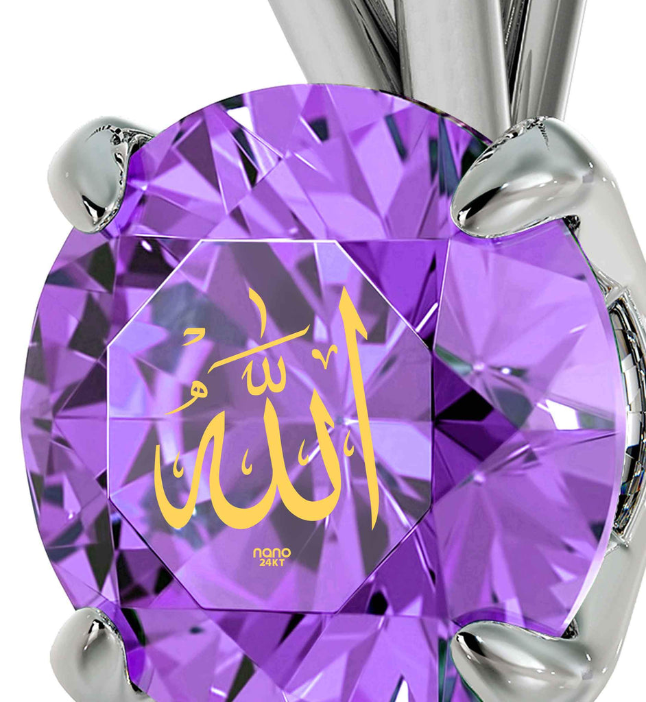 "Necklace Arabic: ""Allah"" Inscribed in Pure Gold - Solitaire Swarovski - 925 Sterling Silver - Nano Jewelry"