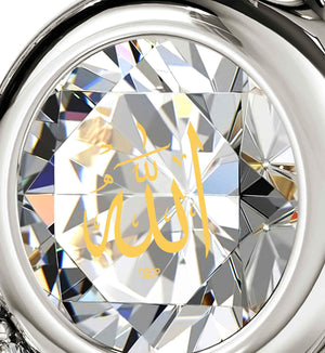 "Allah Pendant: ""Allah"" in Pure Gold - Heart with Diamonds - 14k White Gold - Nano Jewelry"