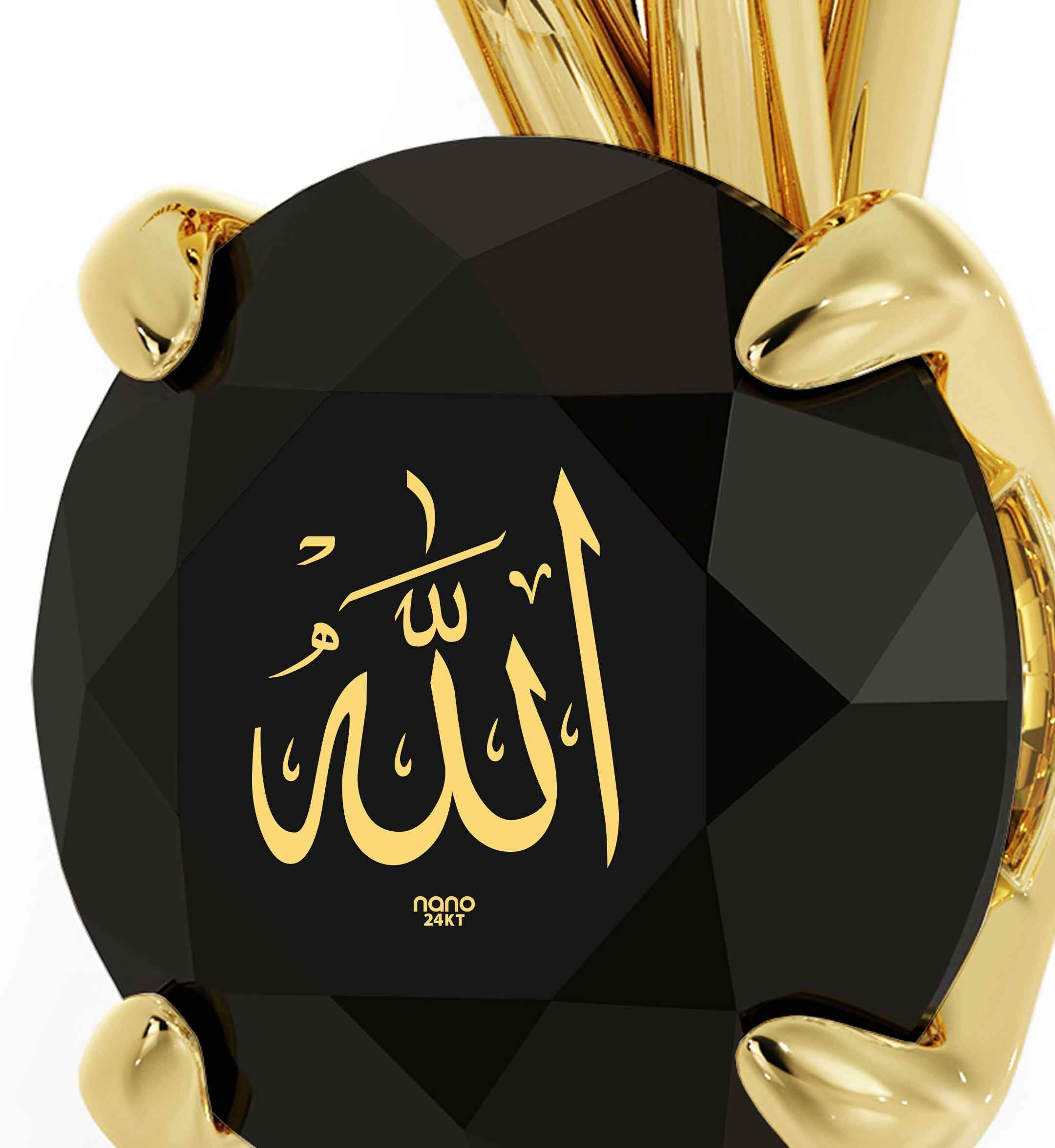 """Allah"" in 24k Imprint, Muslim Gifts for Her, Arabic Gold Jewelry, Black Stone Necklace, Nano"