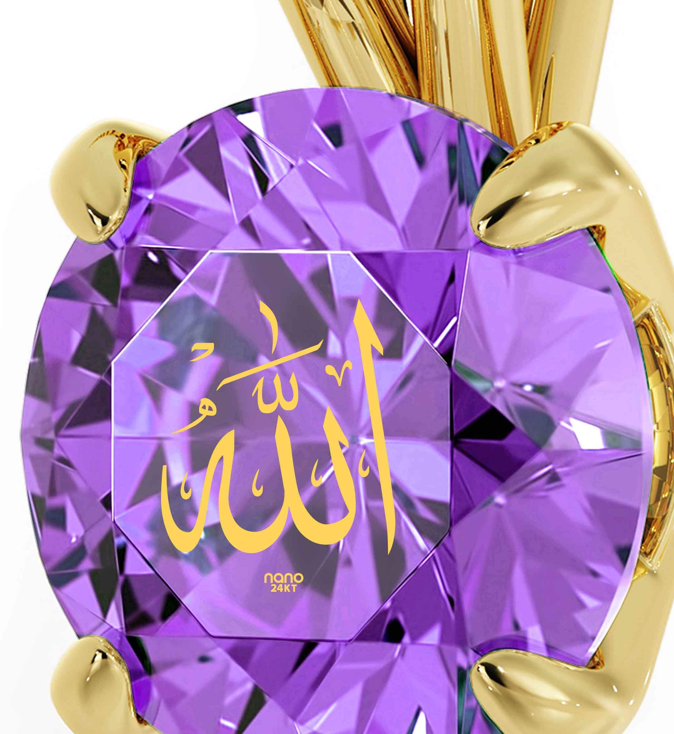 """Allah"" in 24k Imprint, Muslim Necklace for Her, Islamic Jewelry, Purple Pendant, Nano"