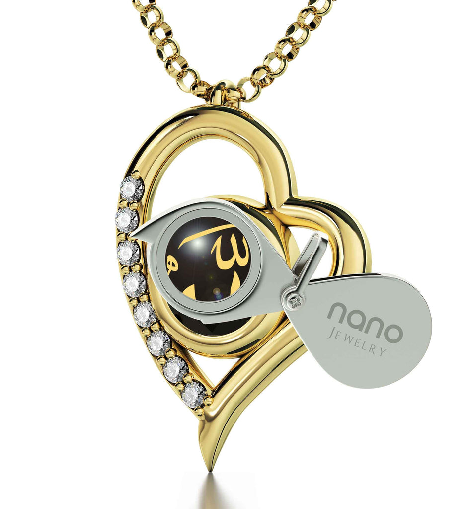 Allah Gold Chain: Allah imprinted in Pure Gold - Heart with Diamonds - 14k Gold - Nano Jewelry