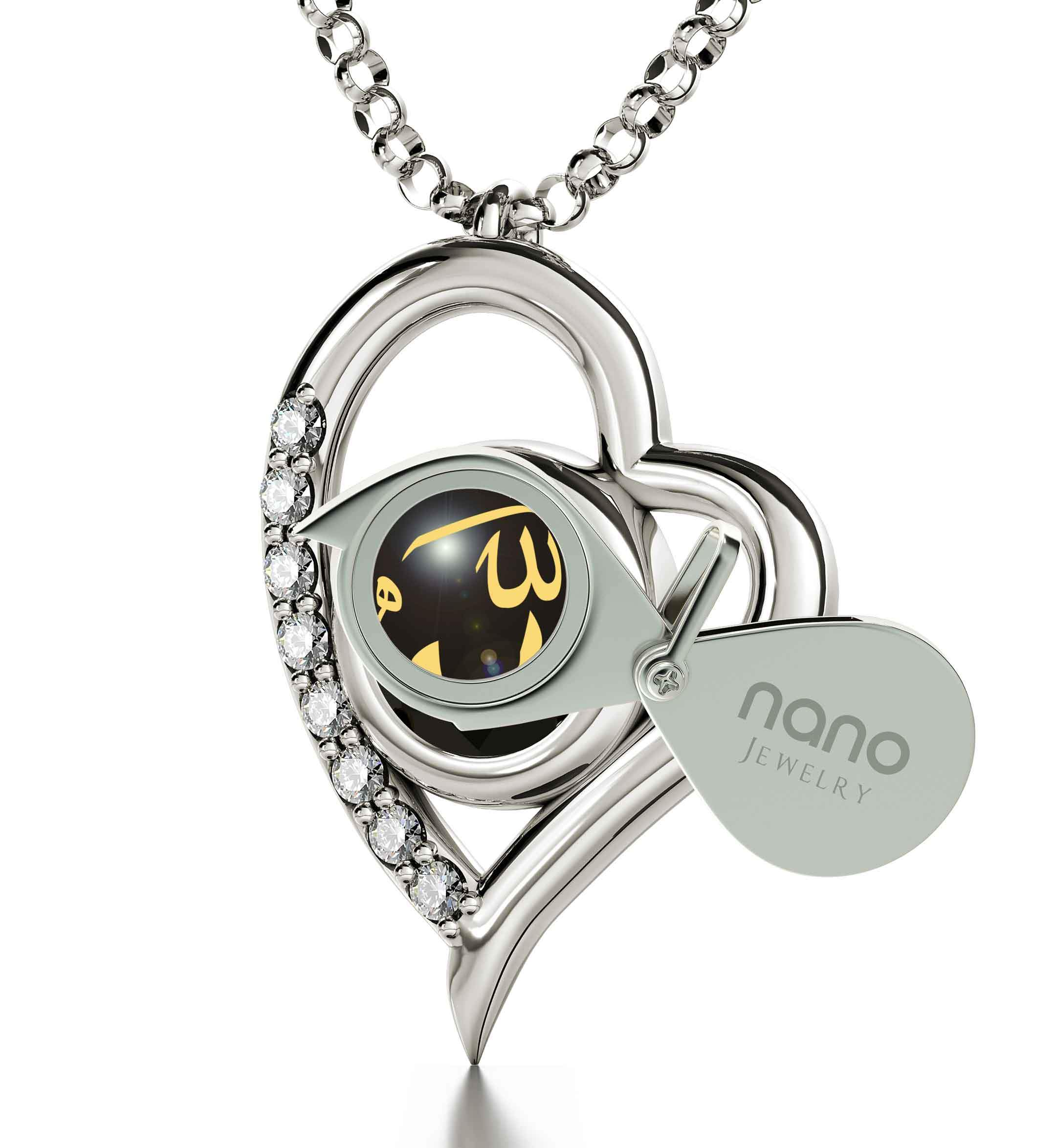 "Allah Pendant Gold: ""Allah"" in Pure Gold - Heart with Diamonds - 14k White Gold - Nano Jewelry"